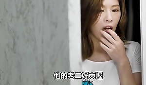Chinese stepmom and nipper roleplay