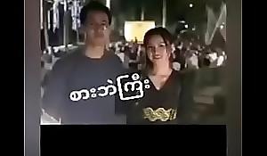 Myanmar GF 1.5